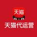 """專業安徽網店代運營合肥天貓店鋪代運營-快牛人的工匠精神即是""""牛氣神"""""""
