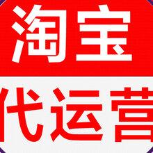 合肥天猫代运营淮南淘宝网店代运营托管-内容营销怎么做