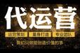 滁州淘寶代運營安徽天貓代運營告訴您微淘商家層級降級說明