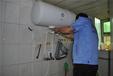 郑州西门子热水器维修电话包修好