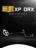 西安强发新款XP-ORX中端地下金属探测器