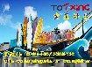 新型游乐设施10车太空漫步童星游乐现货供应品牌厂家值得信赖