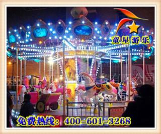 儿童娱乐设施--豪华转马--室外游乐设施--旋转游乐设施