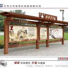湖北潜江宣传栏精神堡垒国庆节宣传栏内容江苏亿龙标牌厂