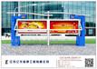 湖北荆州宣传栏江苏亿龙标牌厂公交站台
