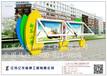 湖北随州宣传栏江苏亿龙标牌厂公交站台