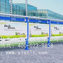 山东不锈钢宣传栏/铝型材宣传栏生产厂家
