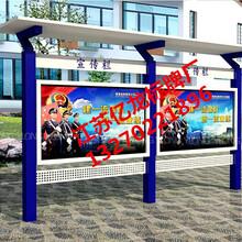 供应山东威海不锈钢宣传栏/广告牌宣传栏效果图