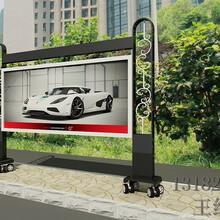 湖北咸宁宣传栏公交站台与国庆节有关的宣传栏内容江苏亿龙标牌厂