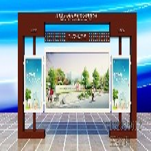 湖北武汉宣传栏江苏亿龙标牌厂公交站台