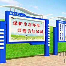 福建厦门宣传栏公交站台镀锌板宣传栏制作江苏亿龙标牌厂
