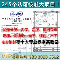 深圳仪器仪表计量图片