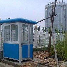 天津西青区制作复合板彩钢房,天津安装彩钢房活动房经验丰富图片