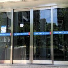 天津滨海新区钢化玻璃门定制,天津承接底商无框玻璃门天津玻璃门维修价格图片