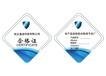 江西省贛州市二維碼防偽標簽查詢全國315產品防偽查詢中心