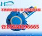 XA65/16-22卧式离心泵加重型增压泵高温循环泵热水锅炉流程泵清水离心泵