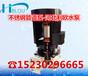 ISG65-125耐高温管道耐腐蚀泵ISGF不锈钢化工管道泵冷暖水循环泵