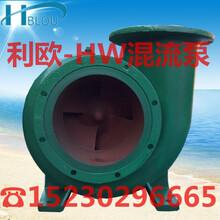 利欧200HW-8蜗壳混流泵大流量清水循环泵柴油机混流泵增压泵抽水泵图片