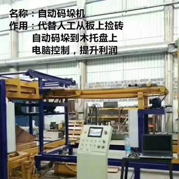 供应水泥砖打包机天津砖机厂家