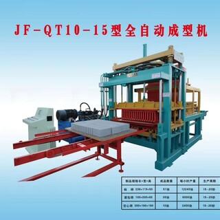 植草护坡砖机,手自动一体机天津建丰砖机厂家图片4