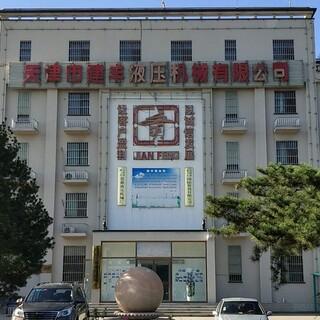植草护坡砖机,手自动一体机天津建丰砖机厂家图片3