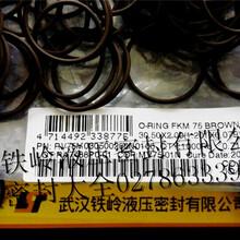 陕西西安O型圈油封国家标准橡胶密封圈厂家大批量现货低价直销