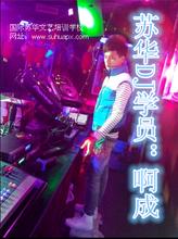罗湖有酒吧DJ打碟培训学校吗?罗湖专业DJ打碟培训学校