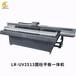 圆柱体UV打印机万能打印机爱普生7代
