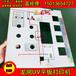 电器面板金属板UV打印机平板打印机理光2513
