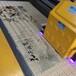 竹席UV打印机平板打印机