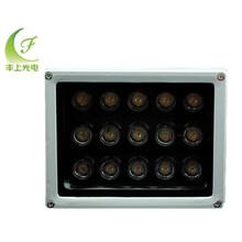供应LED监控补光灯批发-LED监控补光灯