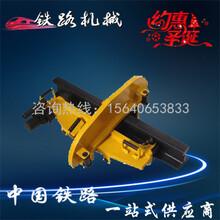 精准作业茂名YZG-800液压防撞直轨器专业资料_液压弯道器压把