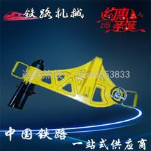 质量可靠辽阳YZ-750直轨器研制及应用_液压直轨器提柄