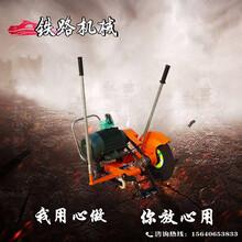 铁路工程局DQG-3电动双摆式锯轨机特点锯轨机油门线