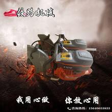 工务段专用k1260内燃纯进口铁路切割机安全施工钢轨切割机单位