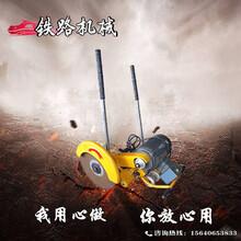 2017新款DQG-3铁路钢轨切割机锯片型号钢轨切割机空气滤芯