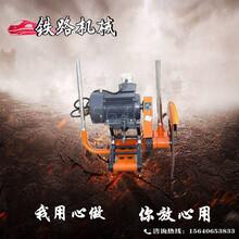 一口价DQG-4电动锯轨机锯片寿命锯轨机配件