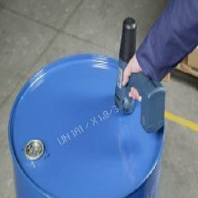 手持喷码机小型喷码机激光喷码机中煤喷码机