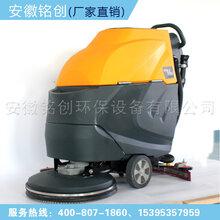 铭创M52洗地机手推式洗地机洗地车厂家直销
