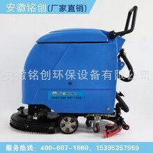 铭创M50手推式洗地机电动洗地车拖地机厂家直销