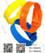 提供纽兰彩色标识带、标记带、牛腿带、绑腿带