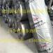 佛山橡塑海绵管佛山空调保温材料佛山橡塑板佛山橡塑管