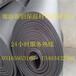 天津橡塑海绵板天津橡塑海绵管天津橡塑板天津橡塑管