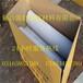河北廊坊源创保温复合硅酸镁板厂家价格批发