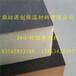杭州聚氨酯泡沫板杭州聚氨酯直埋管杭州聚氨酯板杭州聚氨酯瓦壳