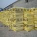 天津XPS挤塑板天津挤塑板天津外墙保温板天津地暖保温板