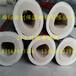 河北廊坊源创保温PEF高压聚乙烯管太阳能保温管厂家批发价格