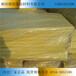 天津离心玻璃棉板天津玻璃棉板天津玻璃棉管天津玻璃棉毡