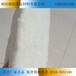 河北廊坊源创保温硅酸铝纤维板厂家批发价格