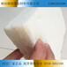 杭州硅酸铝针刺毯杭州硅酸铝管杭州硅酸铝板杭州硅酸铝毡